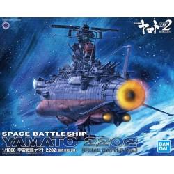 1/1000 SPACE BATTLESHIP...