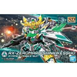 SDBD RX-ZEROMARU SINKIKESSHO