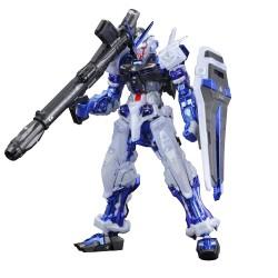 RG 1144 GUNDAM ASTRAY BLUE...